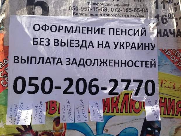 """Як """"русский мир"""" змінив Луганськ: сумний фоторепортаж"""