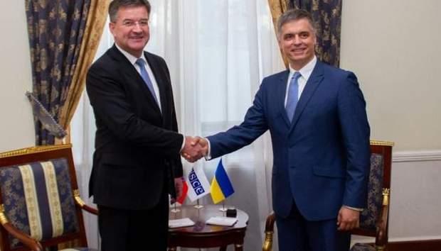 Мірослав Лайчак і Вадим Пристайко