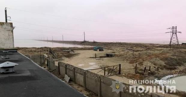 завод Крим окупанти надра