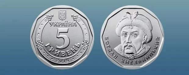 ионети 5 гривень