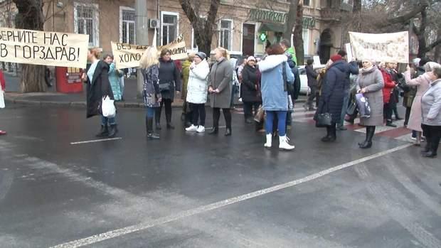 в Одесі протестують працівники Медінституту