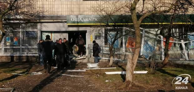 Банк Ощадбанк злодії вибух