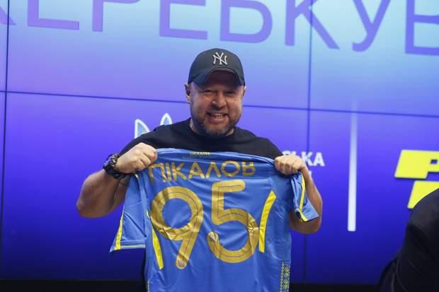 Експерти оцінили шанси збірної України на Євро-2020