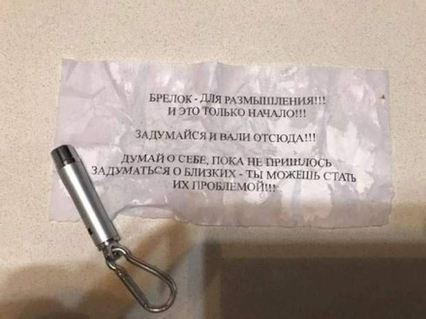 Погрози, Соболєв, стрілянина, Київ, Ємельянов