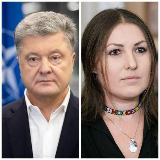 Петро Порошенко Софія Федина