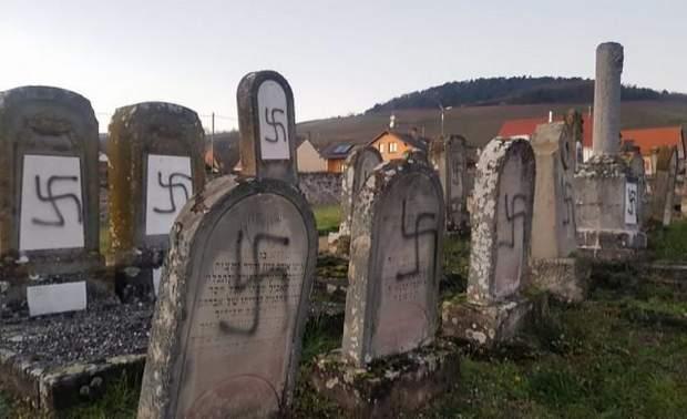 могили євреї франція