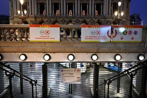 метро Франція страйк