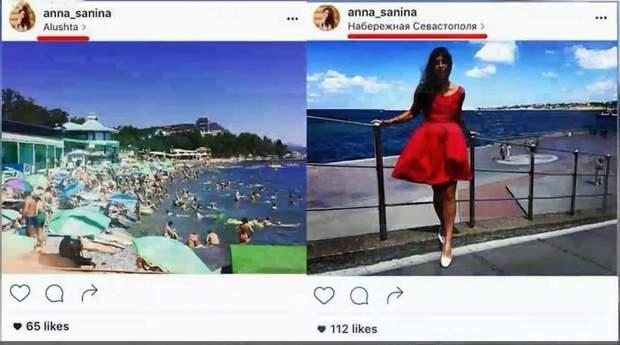 Інстаграм Донька Яцуби Анексований Крим