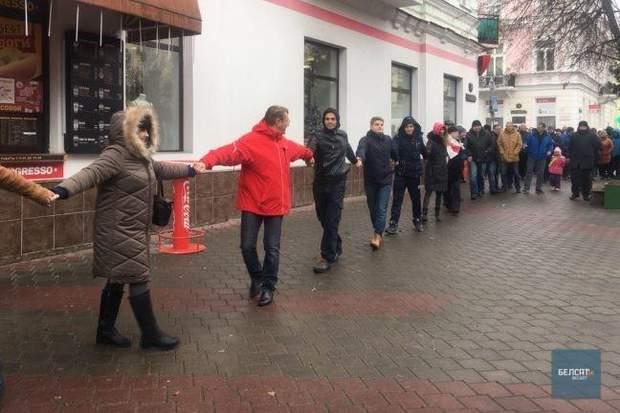 протести Мінськ Білорусь