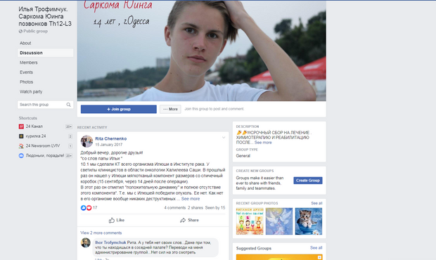 Кирило Трофимчук, пожежа, Одеса, жертви, Троїцька, економічний коледж
