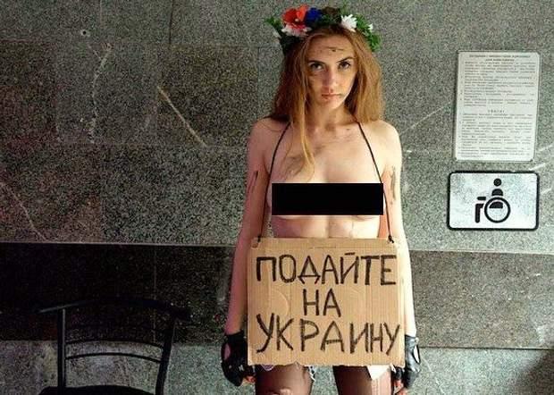 Оксана Марченко оскандалилась