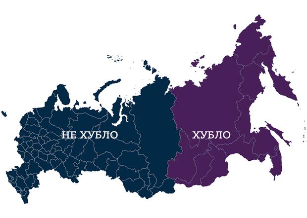 путін хубло не хубло росія слуга народу жарт
