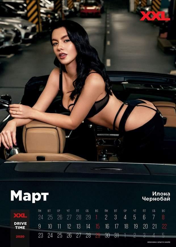 Еротичний календар від журналу XXl