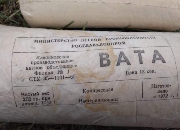 проклаки в СРСР