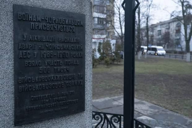 чорнобиль зеленський вшанування