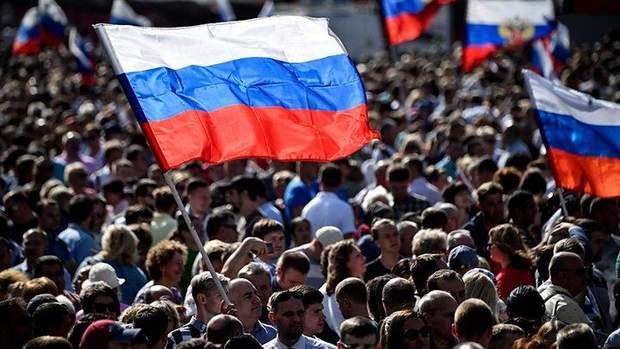 росія правопор мітинг