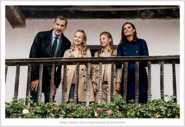 Різдвяна листівка королівської родини Іспанії