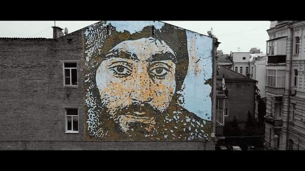 Мурал Сергія Нігояна в Києві