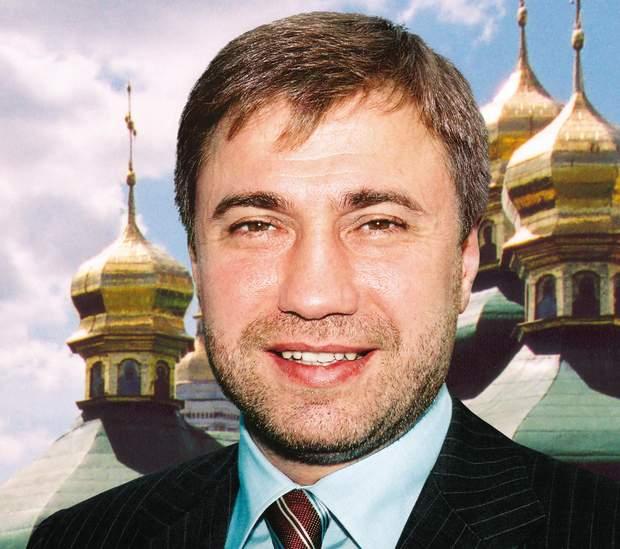 Новинський Вадим