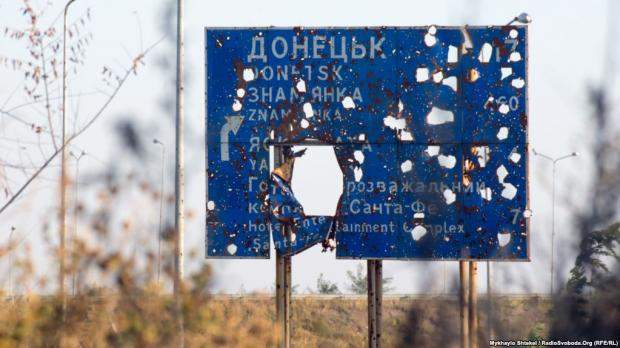 Особливий статус Донбасу