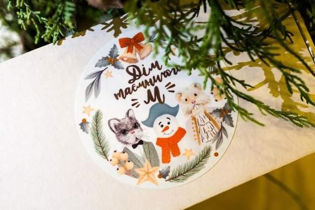 Олена Зеленська готує свято для дітей
