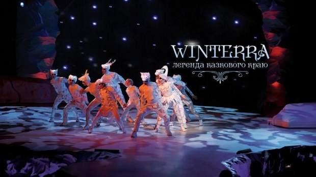 Куди піти в Києві 20-22 грудня