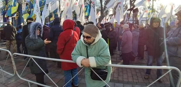 ринок землі протести