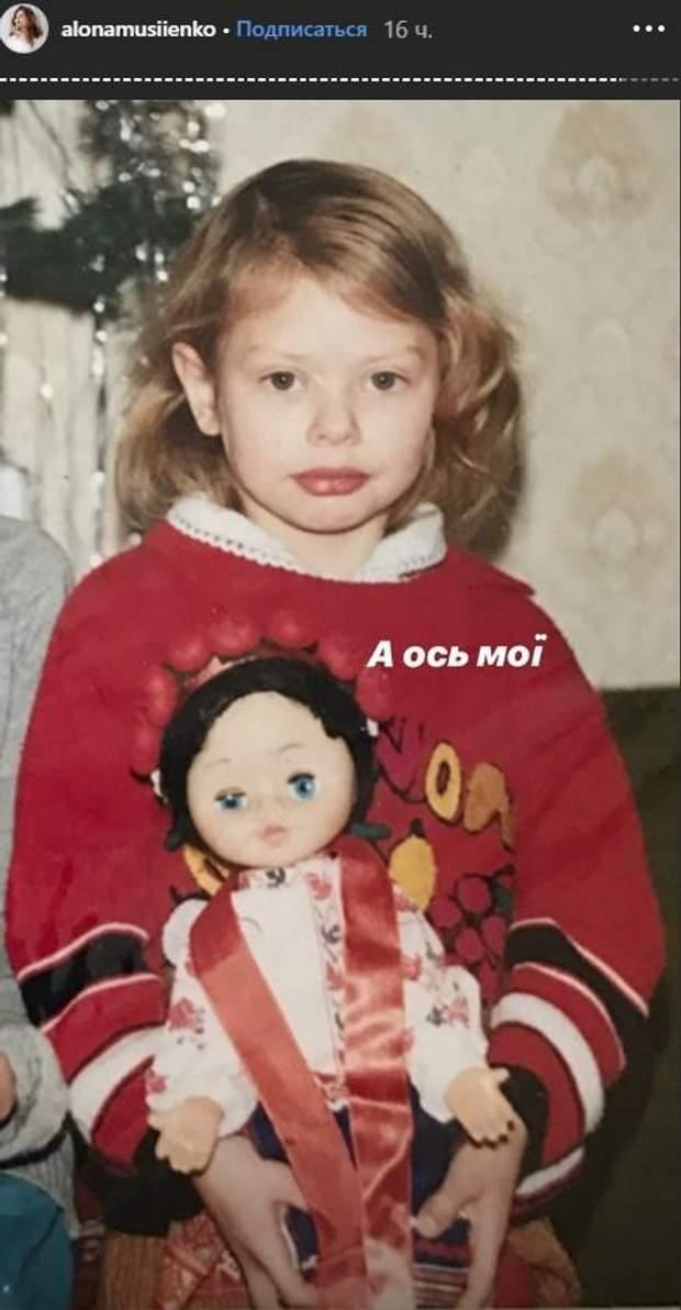 Альона Мусієнко