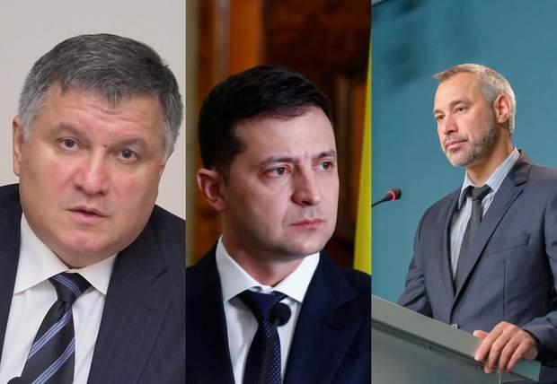 Арсен Аваков Володимир Зеленський Руслан Рябошапка