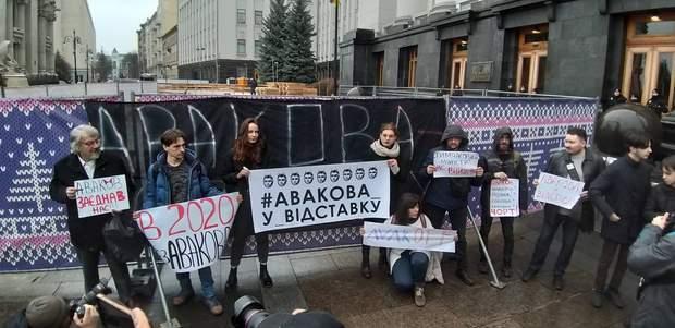 Офіс Президента мітинг справа Шеремета Аваков