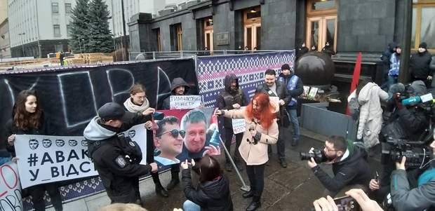 Мітинг вбивство Павло Шеремет Зеленський Аваков