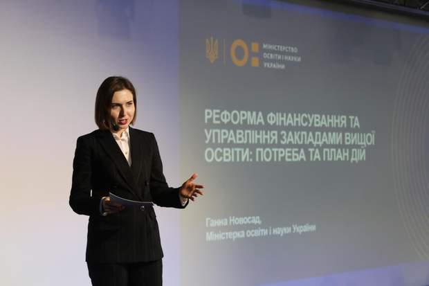 Міністр освіти пропонує маленьким університетам об'єднатися - фінансування, Україна, Реформа, Освіта, Новосад - 1253797 10472835
