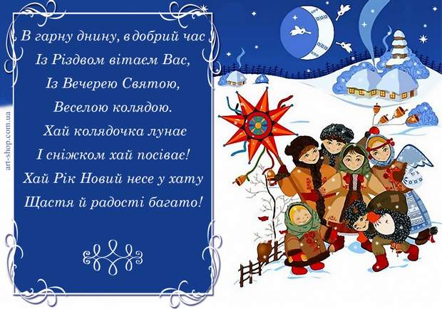 Картинки на Різдво