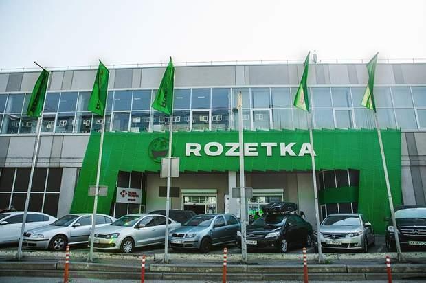 Компанія Rozetka