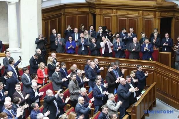 Рада схвалила курс на ЄС і НАТО
