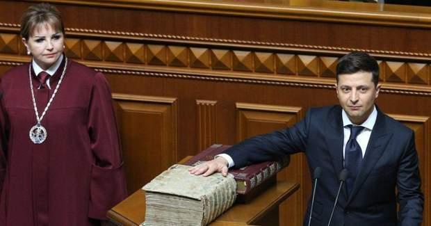 Зеленський склав присягу, президент України