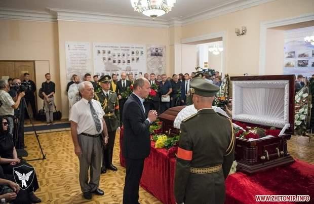 Дмитро Тимчук, похорон
