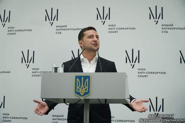 Зеленський, Танасевич, антикорупційний суд