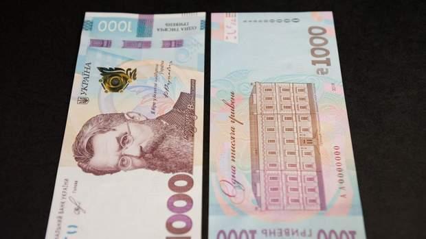 купюра в 1 тисячу гривень