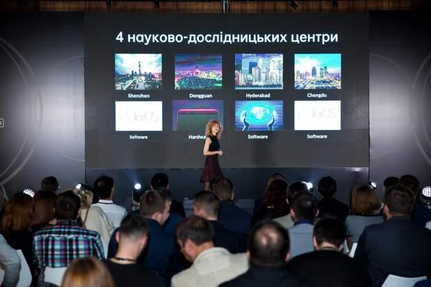 Презентація ОРРО в Україні