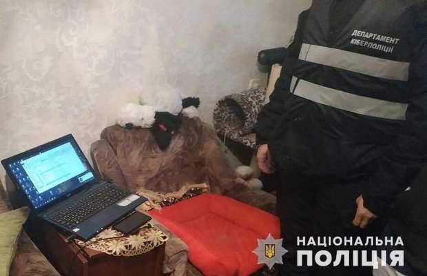 хакер харків митниця кіберполіція