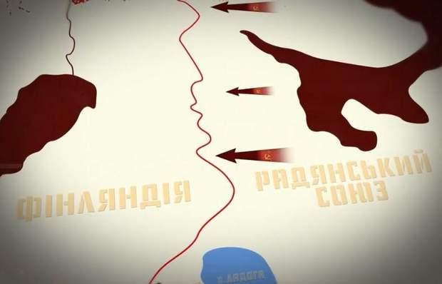 Зимова війна: Фінляндія проти СРСР