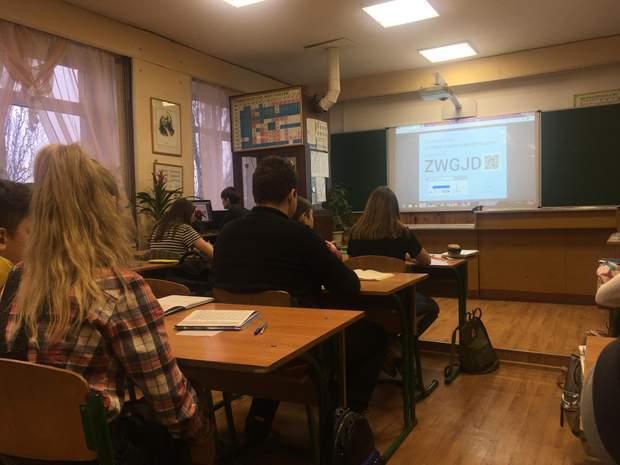 діджиталізація учні освіта школа