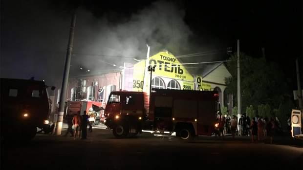 Пожежа в одеському готелі