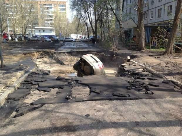 россия дороги