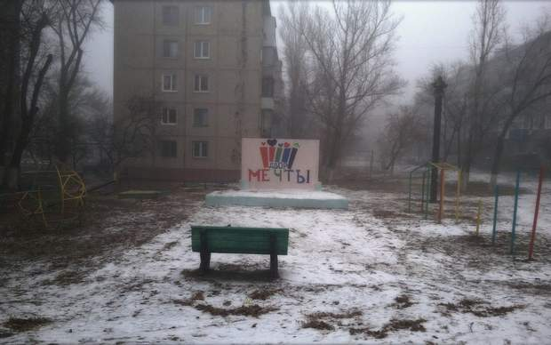 россия двор