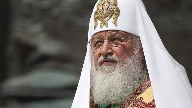 Патріарх Кіріл