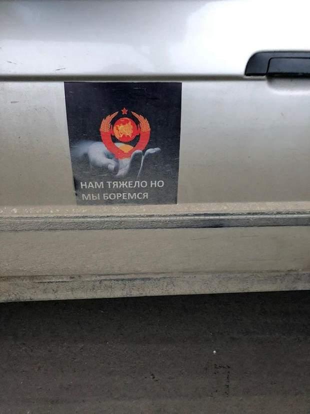 авто на радянських номерах, прикордонники