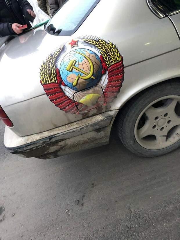 авто на радянських номерах, ДПСУ