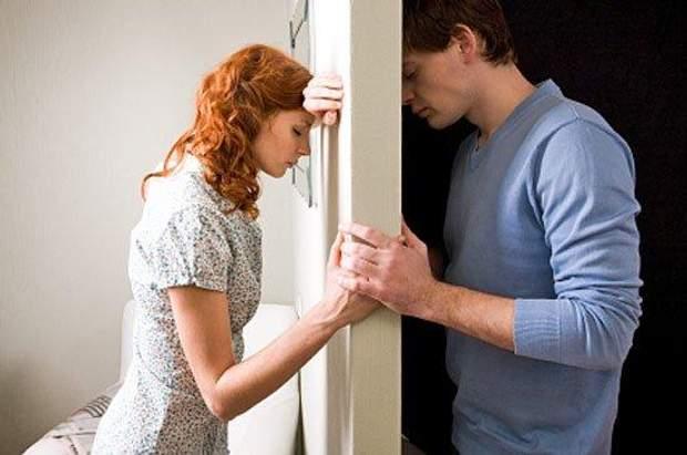 Компроміс у стосунках